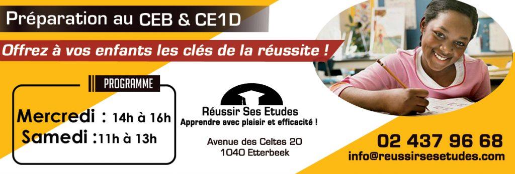 CEB-&-CE1D